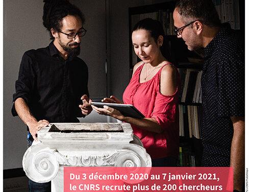 Concours CNRS pour l'année 2021