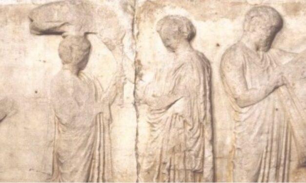 «Sur l'État athénien. Histoire politique de la vérité dans une démocratie ancienne» / Christophe Pébarthe